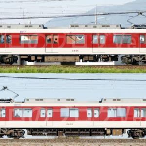 【資料】車両側面-近鉄2430系2436F