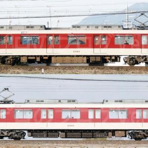 【資料】車両側面-近鉄2430系2440F