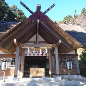 日本料理がコロナに勝つ・・日本で唯一の料理の神様が祭られている高家神社