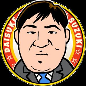 藤井聡太 王将戦 観戦情報