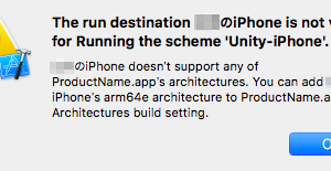 【解決方法】iPhone Xsでビルドしたいけど上手くいかない。【Unity】