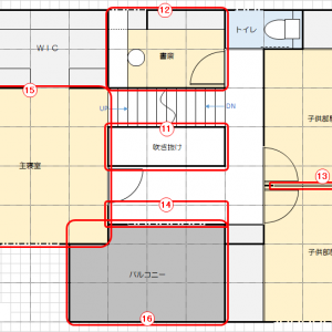 間取り⑩(2階の説明もするぜよ+α)