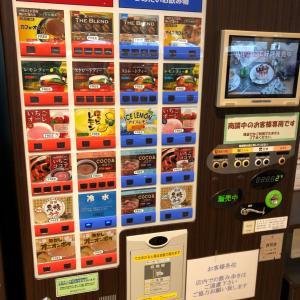 【家具①】テレビボード