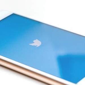 Twitterでフォロー外からDM(ダイレクトメッセージ)を受信する方法