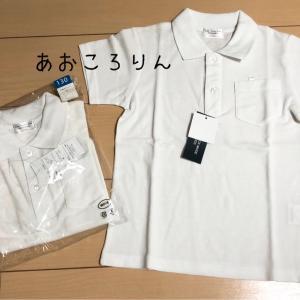 [楽天]学校用のポロシャツ*激安396円!!