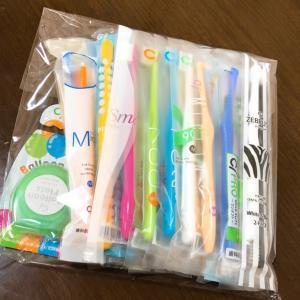 楽天*歯ブラシの福袋購入しました♪