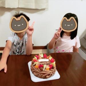 夫の誕生日。アレルギー対応ケーキ