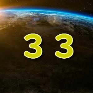 【数秘(すうひ)・運命数】マスターナンバー33のあなたへ。私『KAYO』も33の宇宙人です。地球人からするとただの変人?!
