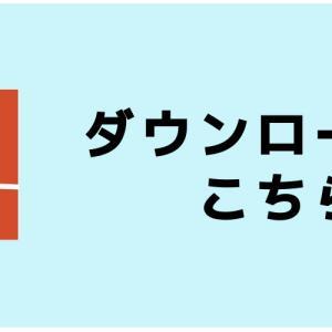 語学力をつけるための出会いが欲しいなら【アプリ】