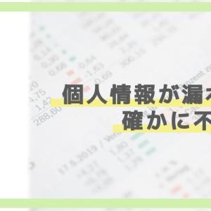 ▻なぜキャッシュレス決済が怖いのか【クレジットカード】