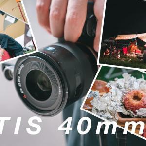 Batis 40mm で撮影してきたキャンプ写真達が最高でした | Photo sample of Batis 40mm F2 at Fomotoppara