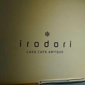 ミートパイの魅惑 静岡の古民家再生喫茶店