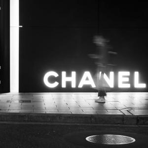 CHANEL GINZA