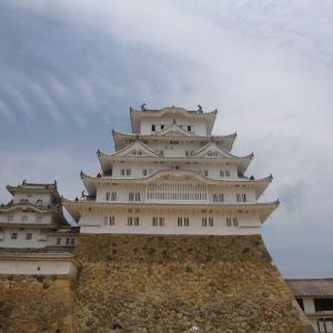 今回は姫路市の世界遺産白鷺城です。姫路城