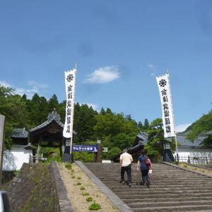 今回は福島県武家屋敷とソースかつ丼