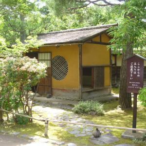 今回は福島県鶴ヶ城の茶室麟閣