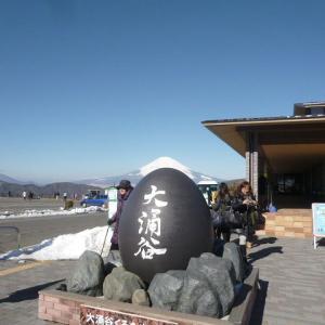 今回は神奈川県大涌谷です。