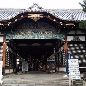 京都16社朱印めぐり。御香宮です。