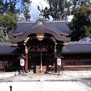 京都16社朱印めぐり。今宮神社