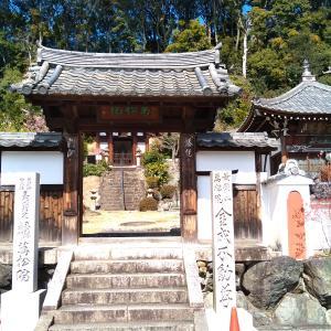 今回は、宇治市黄檗山の銀杏庵と萬松院。