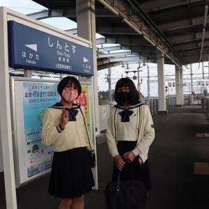 女装高生2人旅♪ 九州1周列車の旅 完結編