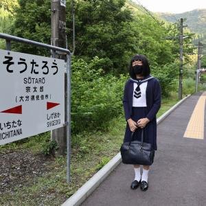 日本一豪華な!?普通列車で行く秘境駅の旅♪後編☆