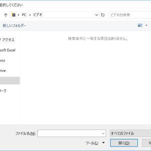 【VBA】ファイル選択ダイアログを使ってファイルパスを取得する