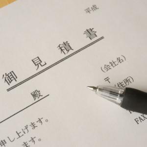 【植毛費用】値段を公開!日本は韓国と比べて高い?安い?