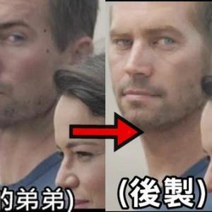 AI顔変換技術を用いたガッキーAVがヤバすぎる件