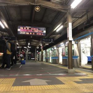 豊田市駅 普通列車柏森行き