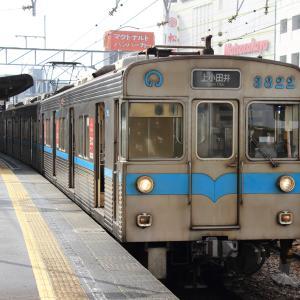 名古屋市営鶴舞線 地下鉄車両火災 (2020年4月)