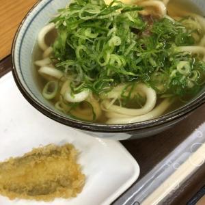 桑名市安永 四代目横井製麺所