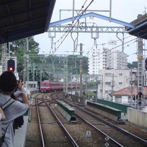 京急三浦海岸駅 1000形ラストラン (2010年6月)