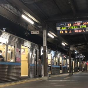 豊田市駅 普通列車上小田井行き