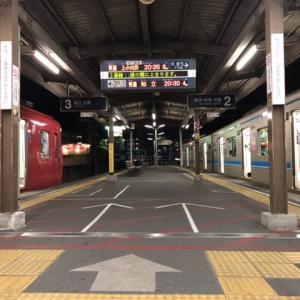 名鉄三河線 豊田市駅