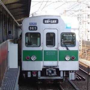 常磐線綾瀬駅 メトロ北綾瀬行き (2010年4月)