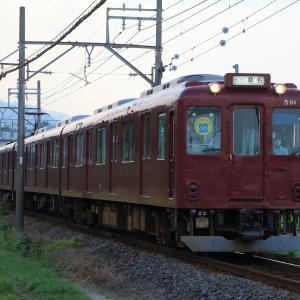 養老鉄道下深谷 普通列車桑名行き (2020年8月)