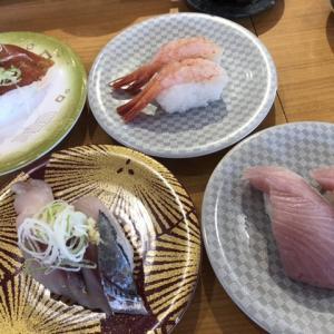 新発田市城北町 一心寿司