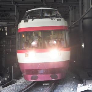 小田急新宿 HⅰSEロマンスカー (2011年5月)