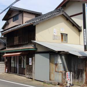 南知多中須 大泊貸ボート屋跡地前 (2021年5月)