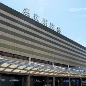 名古屋空港 FDA373便新潟行き (2021年6月)