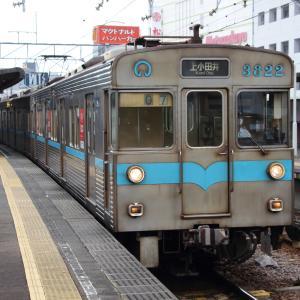 三河線豊田市駅 普通列車上小田井行き (2021年6月)