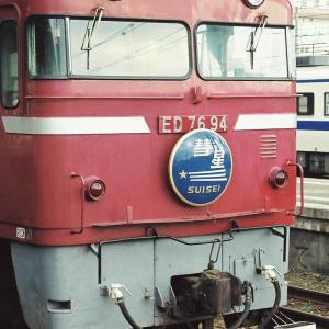 日豊本線南宮崎駅 寝台特急彗星号 (2000年1月)