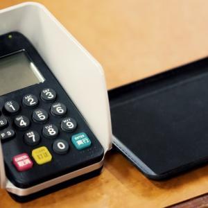クレジットカードの方がおトクだとしてもデビットカードが好きだ