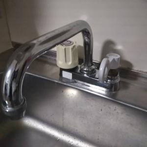 【節約生活】節水レバーが効率的すぎてやめられない