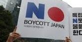 韓国 GSOMIA/ジーソミア破棄へ一直線 一方で日本製に行列も