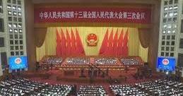 *減速中国 GDPの成長率目標示せず 更に財政赤字比率も悪化へ