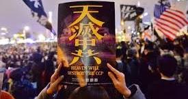〇香港安全法強行】 米国の報復開始 月娥行政長官らの資産を凍結