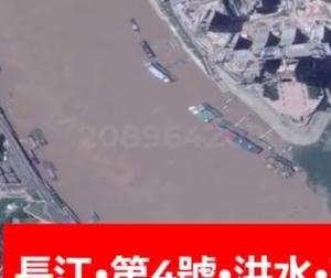 〇中国四川や重慶で再び大洪水 世界遺産の仏像もピンチ!