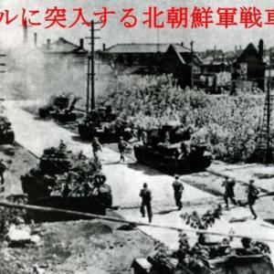 〇習近平が米国を打ちのめしたと演説 ただし朝鮮戦争は兵器を配備しなかったためおきた侵略行為